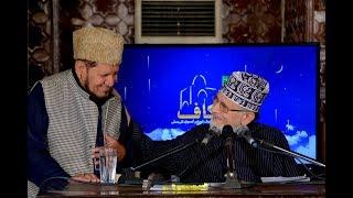 Mehfil e Naat 25veen Shab e Ramazan_Itikaf City 2017