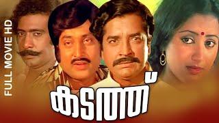 Malayalam Superhit Movie   Kadathu   Full Movie   Ft.Prem Nazir, M.G.Soman, Sumalatha