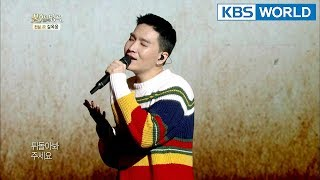 KIXS - You Will Not Know | 키스 - 당신은 모르실거야 [Immortal Songs 2 ENG/2018.04.14]