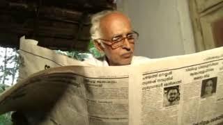 Sammanam - A Malayalam Short Film