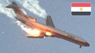 اسوأ 10 حوادث طيران عربية مدمرة..!!