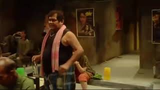 Very Funny comedy scene from bengali movie Goray gondogol