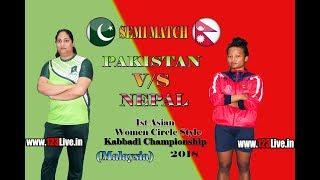1st Semi : Pakistan Vs Nepal ::(Malaysia) 1st Asian Women Circle Style Kabaddi Championship