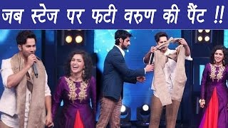 Varun Dhawan lands up with torn pants on INDIAN IDOL stage | FilmiBeat