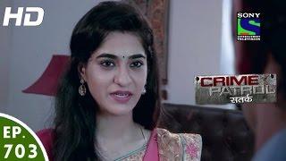 Crime Patrol - क्राइम पेट्रोल सतर्क - Hamsafar-2 - Episode 703 - 28th August, 2016
