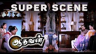 Super Hit Surya Scene  From Aadhavan Movie Ayngaran HD Quality