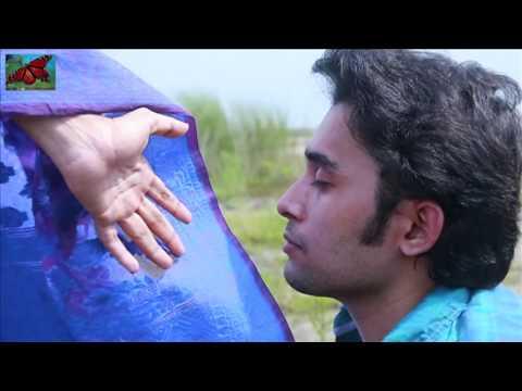 Bhurer Haoa Lagre Giye Amar Priar Gay | album Poncorotno-2| bangla song 2016 | Md.Nurul Islam