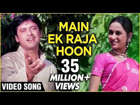 Main Ek Raja Hoon Tu Ek Rani Hai Mohammad Rafi Songs Laxmikant Pyarelal Hits