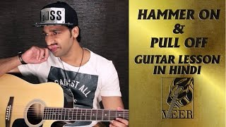 Hammer On and Pull Off Guitar Lesson For Beginners By VEER KUMAR