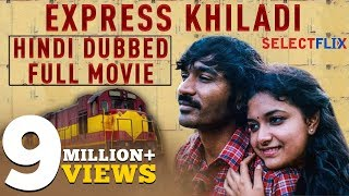 Express Khiladi (Thodari) - Hindi Dubbed Full Movie | Dhanush, Keerthy Suresh