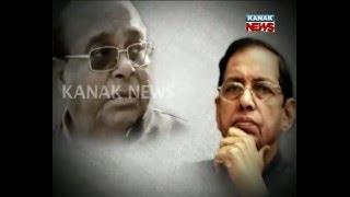 Odisha Power List EP01