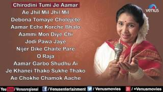 Asha Bhosle  - Chirodini Tumi Je Aamar