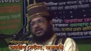 Khaja Mainuddin Siddique Waz 6