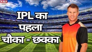 IPL-10: देखिए IPL में किसने लगाया First Six और First Four