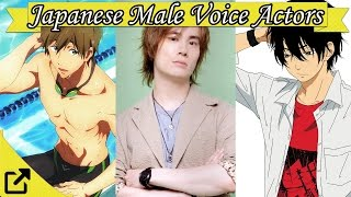 Top Japanese Male Voice Actors 2016