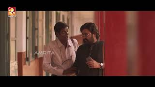 Velipadinte Pusthakam   Salim Kumar & Mohanlal Comedy Scene   Amrita Online Movies