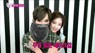 【TVPP】 Jonghyun(CNBLUE) - Visiting Korean wave Museum, 종현(씨앤블루) - 한류박물관 데이트 @ We Got Married