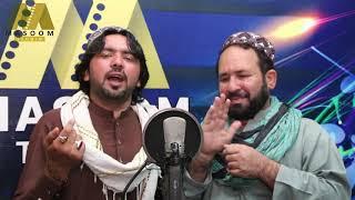 Qawali Pashto New song By Zahir Mashkhel and Khan Zeb 2018