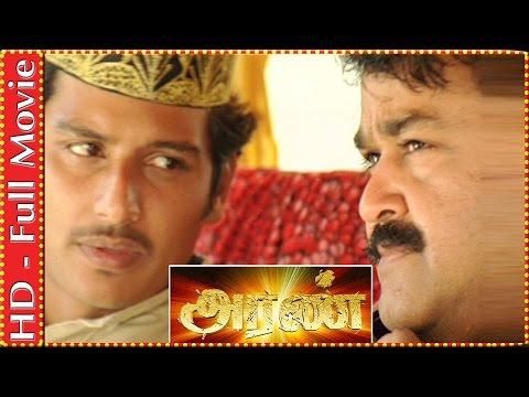 Xxx Mp4 Aran Tamil Full Movie Mohanlal Jiiva Gopika 3gp Sex