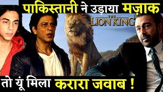 Pakistani Actor Tried To Troll SRK But Got 'KADAK' Replies From FANS