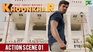 Jaya Janaki Nayaka KHOONKHAR | Action Scene 01 | Bellamkonda Sreenivas, Rakul Preet Singh