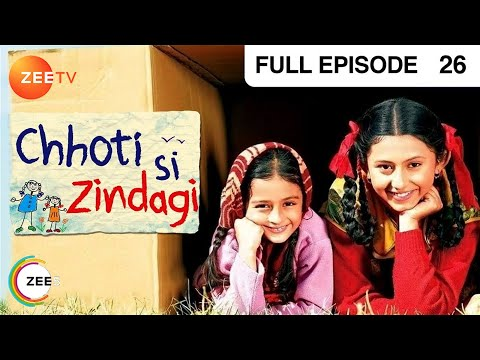 Chhoti Si Zindagi - Episode 26