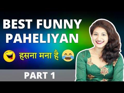 Xxx Mp4 5 Best Funny Paheliyan Part 1 Paheliyan In Hindi With Answer Hindi Paheli Rapid Mind 3gp Sex