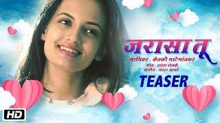Teaser+%7C+Jarasa+Tu+%7C+Ketaki+Mategaonkar+%7C+Mandar+Apte+%7C+Times+Music+Marathi