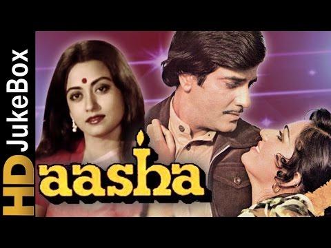 Xxx Mp4 Aasha 1980 Songs Full Video Songs Jukebox Jeetendra Reena Roy Rameshwari 3gp Sex