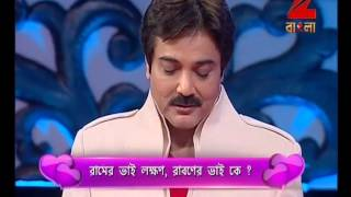 Tumi Je Amar - Episode 3 - February 26, 2014