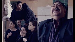 مشهد مؤثر جدا 😢 .. الحسرة ووجع القلب في دفن زياد مش هتقدر تمسك دموعك 😢
