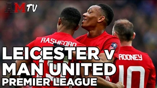 Leicester City v Manchester United | Premier League | 5 February 2017