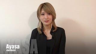 【お知らせ】12/23(土祝)Ayasa Theater episode7 & 11/23(木祝)Ayasa channel presents アニソンカバーナイト 開催決定!