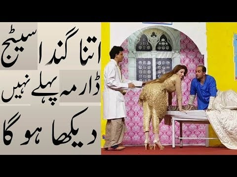Xxx Mp4 Afreen Pari Hot Stage Drama 2019 3gp Sex