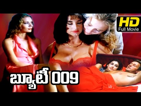 Xxx Mp4 Beauty 009 Full Hot Movie Vikram Partipan Latest Telugu Upload 2016 3gp Sex