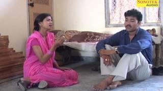 Saas Badi ya Bahu 3 | सास बड़ी या बहु भाग 3 | Haryanvi Full Family Comedy Drama