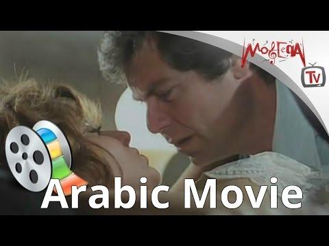 فيلم المذنبون لسهير رمزي وحسين فهمي للكبار فقط
