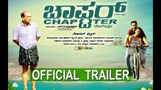 Chapter | Tulu Movie | Official Trailer | Director -Mohan Bhatkal | Producer - L V Production