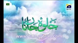 Anas Younus Naat