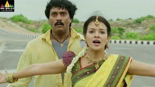 Maryada Ramanna Telugu Movie Part 10/11 | Sunil, Saloni | Sri Balaji Video