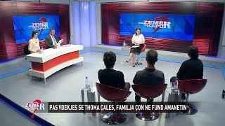 Vdes në burg i akuzuari për perdhunimin e mbesës, familja Çala përplaset në TV (Pjesa 2)