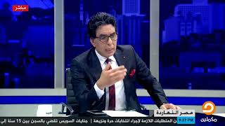 لقطة فيديو لبعض المشاهدين أثناء مشاهدة برنامج مصر النهاردة.. يجعل ناصر يفتح نقاشا مع رئيس التحرير
