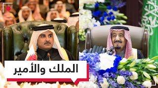 السعودية وقطر.. هل تحل الأزمة بخطاب؟   RT Play