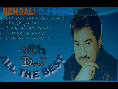 Xxx Mp4 Best Of Kumar Sanu Bengali D J Song 3gp Sex