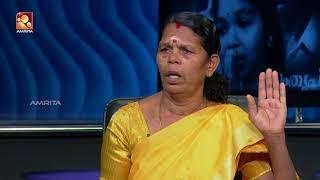 Kathayallithu Jeevitham | Omana & Hashim Case | Episode #01 | 31st Aug [ 2018 ]