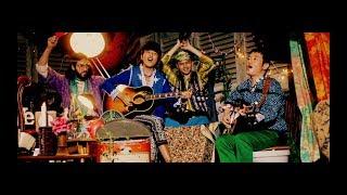 ゆず「愛こそ」Music Video