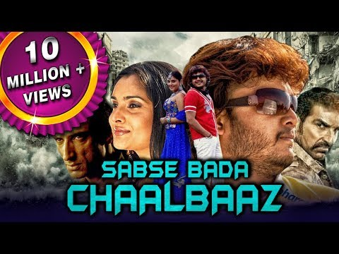 Xxx Mp4 Sabse Bada Chaalbaaz Bombaat 2018 New Released Full Hindi Dubbed Movie Ganesh Ramya 3gp Sex