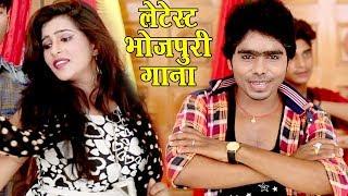 Latest Bhojpuri सुपरहिट गाना - Kahe Tu Bolawala - Rahul Raj - Bhojpuri Hit Songs 2017