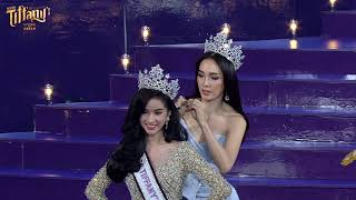 Miss Tiffany Universe 2017 | Crowning Moment