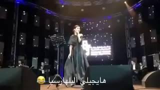 فضيحه الفنانة شرين في لبنان عن ميه نهر النيل تثير غضب المصريين
